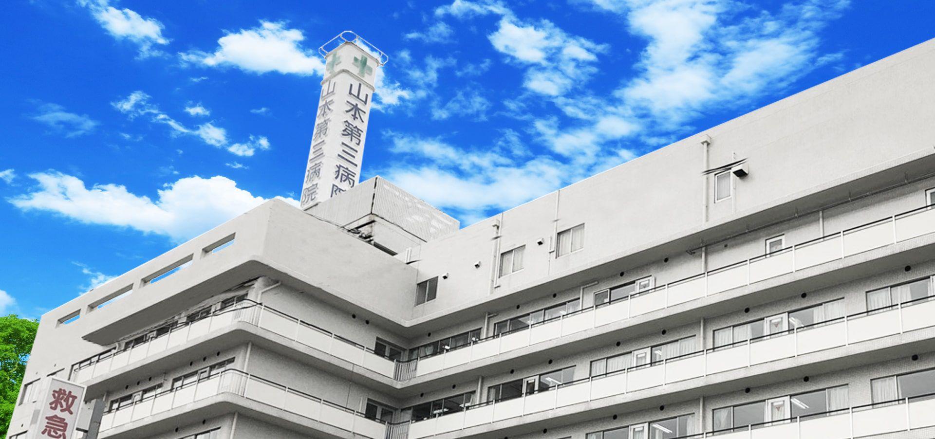 センター コロナ 大阪 期 急性 医療 総合